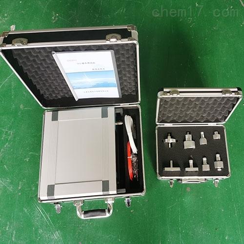微水测定仪
