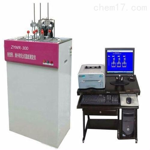 热变形温度试验仪