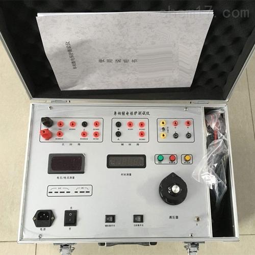 厂家供应110V微机继电保护测试仪