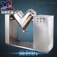 催化剂粉末不锈钢三维混合机