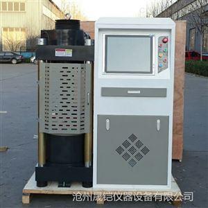 电脑全自动混凝土压力试验机(电动丝杠)