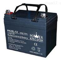 12V33AH三力蓄电池PK33L-12区域销售