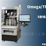 X射线单晶定向仪-Omega扫描
