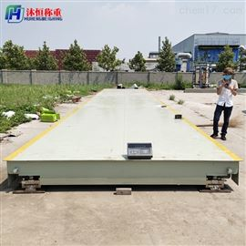 天津市安装120吨电子地磅厂家