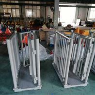 DCS-HT-D1.5*1.5m围栏牲畜电子秤1吨称牛电子地磅