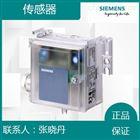 郑州西门子传感器QBM3120-1
