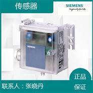 西门子QBM3120-1代理商