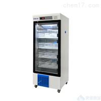 博科 BXC-250立式血液冷藏箱制冷设备