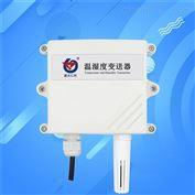 温湿度采集器变送器模拟量高精度