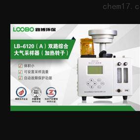 1双路综合大气采样器(加热恒流)