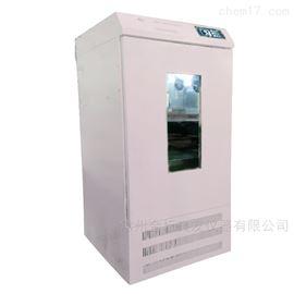 HYG-A冷冻摇瓶柜