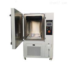 高低温湿热试验箱GD-JS4010