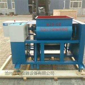 混凝土双卧轴搅拌试验机(液压升降)