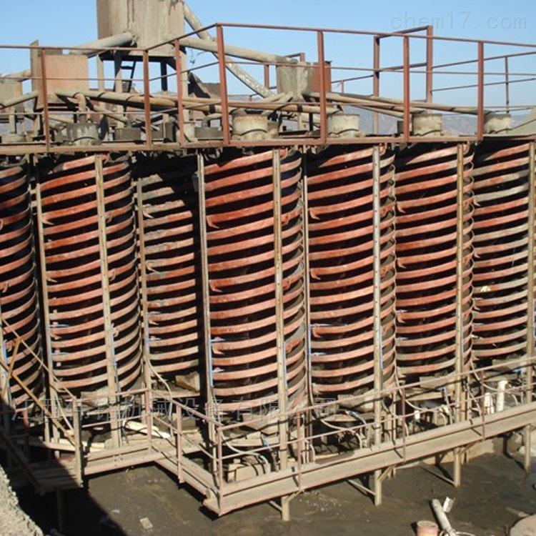 厂家生产洗煤矿用螺旋溜槽
