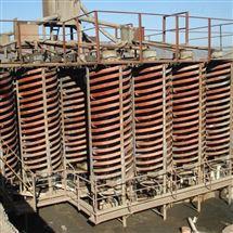 山东烟台供应锰矿重选螺旋溜槽视频