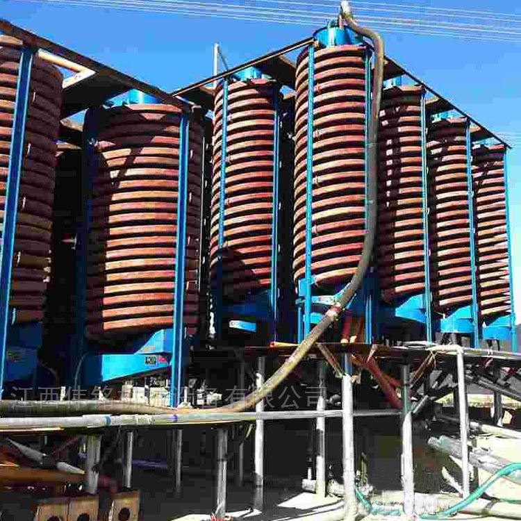 选矿生产设备螺旋溜槽
