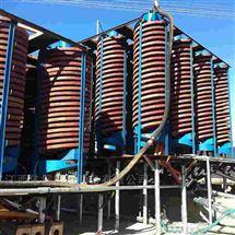 陕西供应洗煤螺旋溜槽 玻璃钢叶片