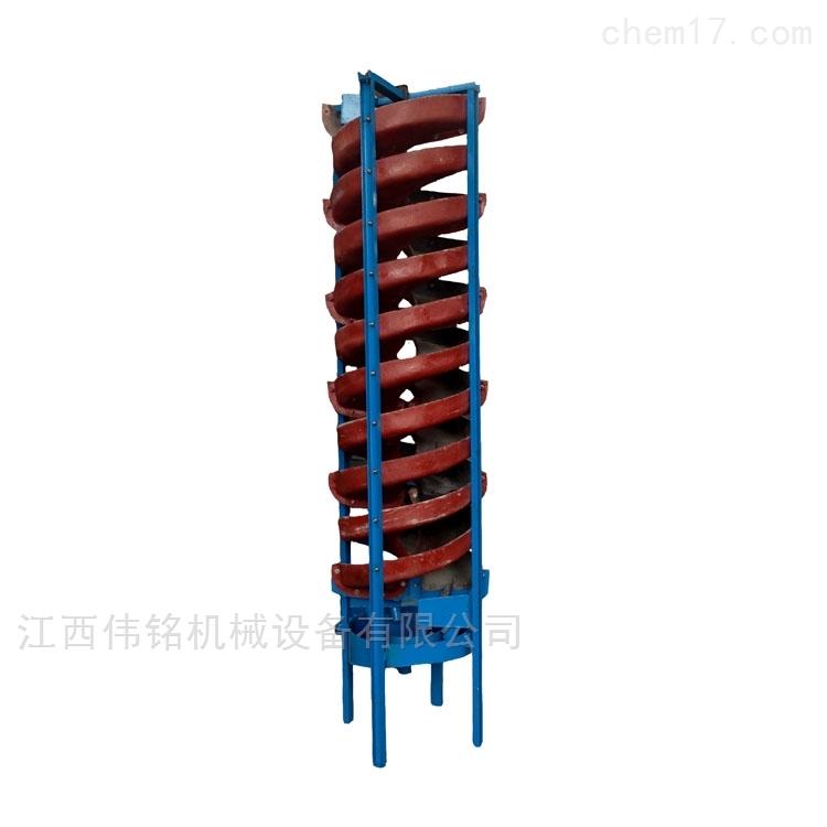 厂家生产小型矿用洗冲式实验室螺旋溜槽