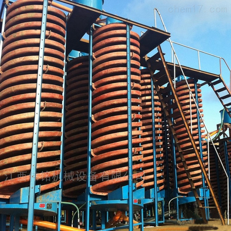 玻璃钢矿用螺旋溜槽选金选铁洗煤分选溜槽
