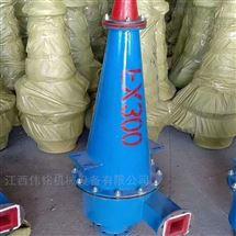 聚氨酯水利旋流器 细沙回收机厂家