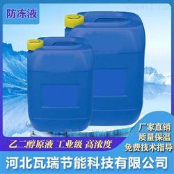 山西晋中地暖防冻液