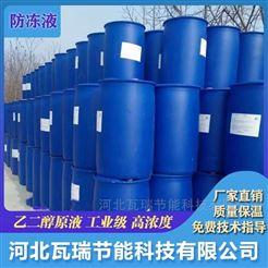 內蒙古烏海鍋爐防凍液