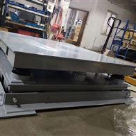 DCS-HT-H南通3吨缓冲电子磅秤 5T钢卷弹簧减振地磅