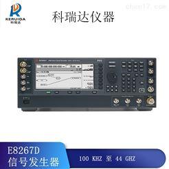 安捷伦E8257D矢量信号发生器