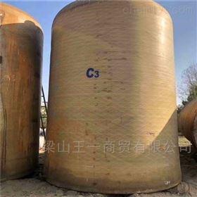 二手50吨玻璃钢耐腐蚀储罐