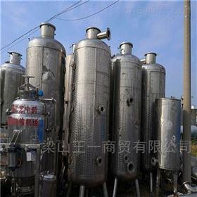 二手5吨四效强制循环蒸发器
