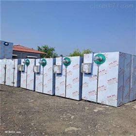 高价回收厢式干燥机