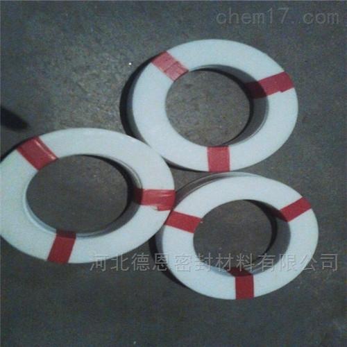 河北聚四氟乙烯垫片价格,垫片生产厂家