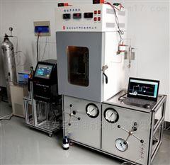 HKY-1型超临界萃取仪