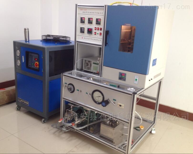 超临界二氧化碳PM2.5气体凝胶装置