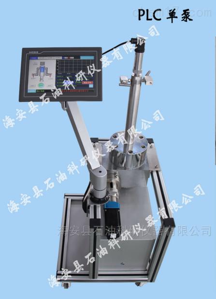 超高压自动围压仪