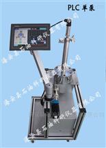 HKY-1型超高压自动围压仪