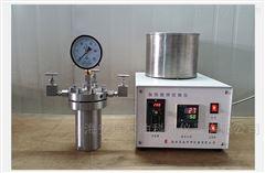 特殊加工高压反应器带加热炉