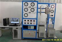 华安超临界连续流反应装置