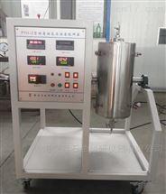HKY高温高压活塞配样器