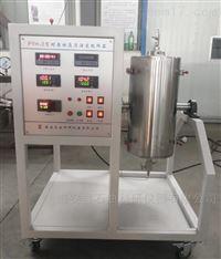 活塞式高压配样器