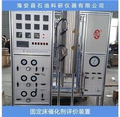 特殊加工微型加氢反应装置
