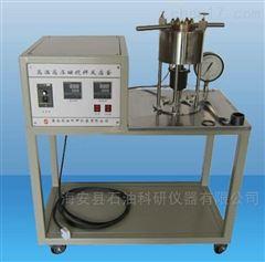 特殊加工高温高压磁搅拌反应釜
