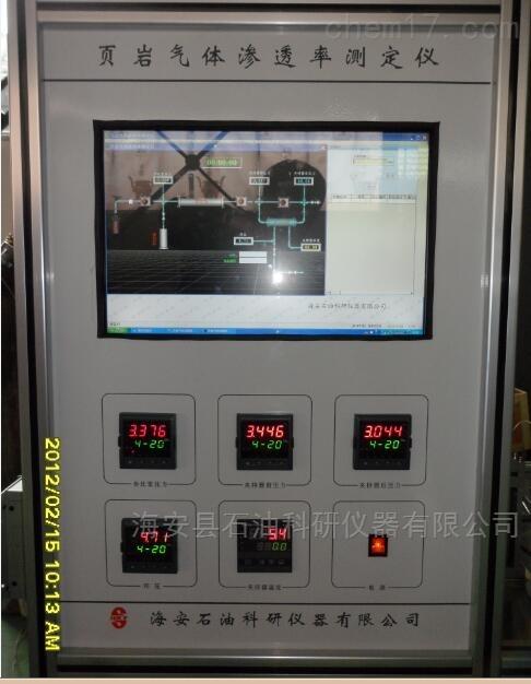 纳达西渗透率测定仪