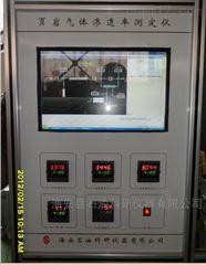 HKY纳达西渗透率测定仪