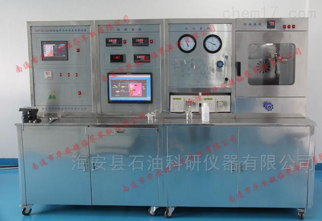 超临界结晶制药设备