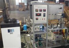 超临界CO2流体反应装置