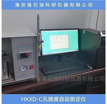 氦孔隙度自动测定仪