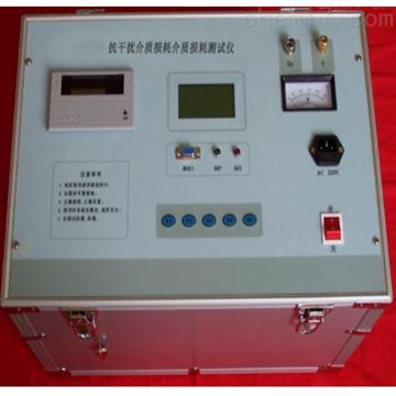 GYJS-2抗干扰介质损耗测试仪