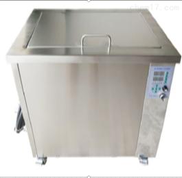 工业用大容量超声波清洗机(器)