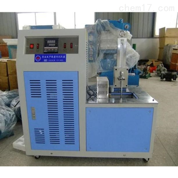 硫化橡胶脆性测定仪